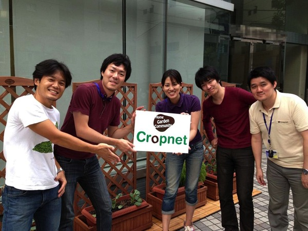 Cropnet運営メンバー