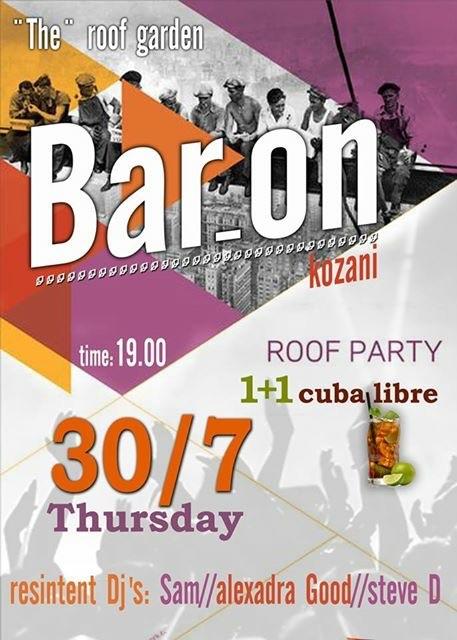 Roof party στο Bar.on στην Κοζάνη, την Πέμπτη 30 Ιουλίου