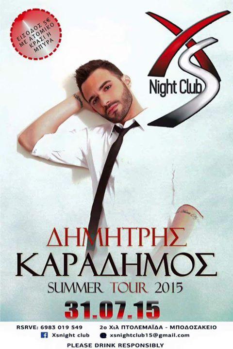 Ο Δημήτρης Καραδήμος Live στο SX night club στην Πτολεμαΐδα, την Παρασκευή 31 Ιουλίου