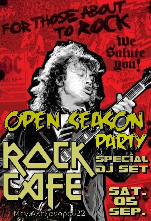 ROCK CAFE στα Γρεβενά: Open Season Party, το Σάββατο 5  Σεπτεμβρίου