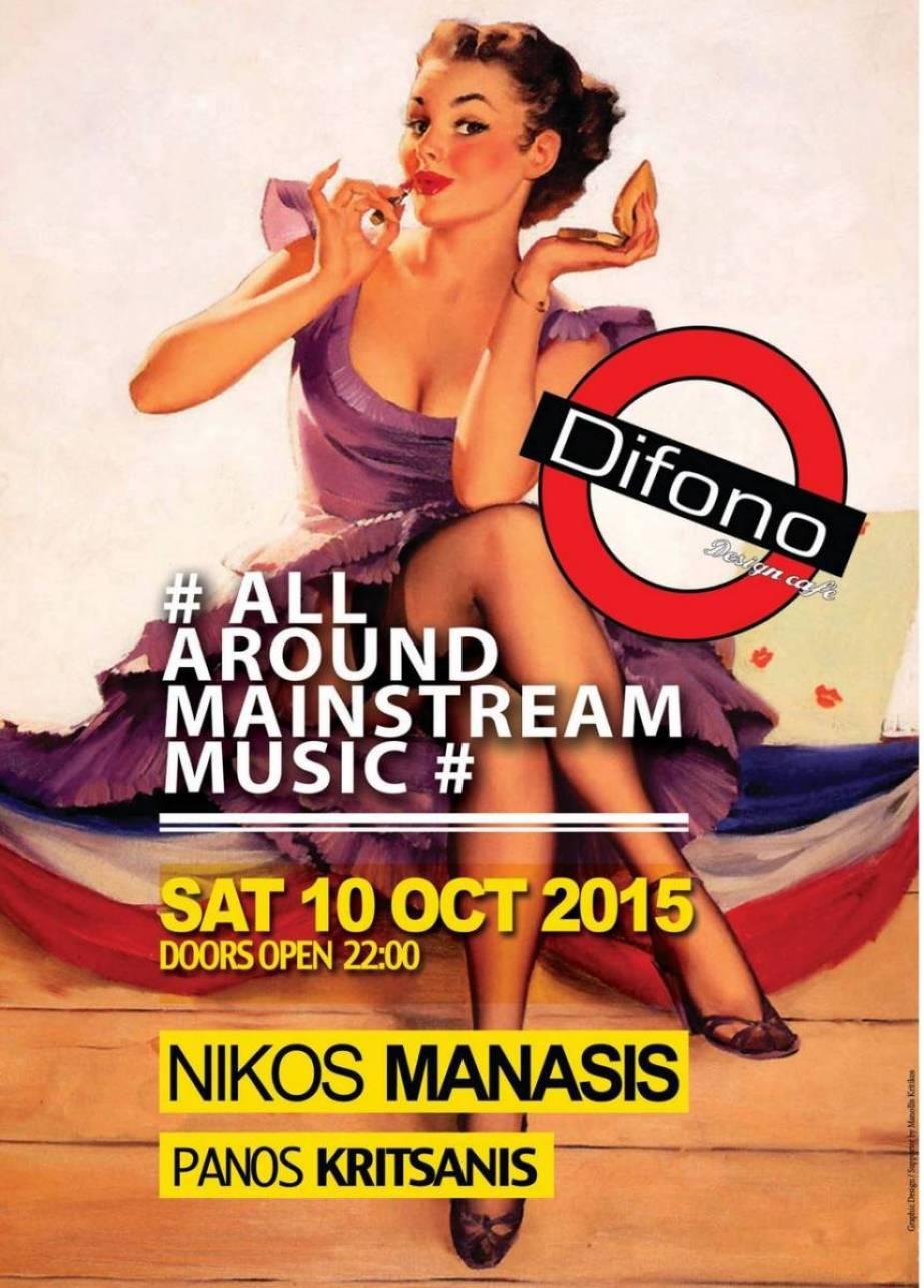 «All around mainstream music» στο Difono bar στην Πτολεμαΐδα, το Σάββατο 10 Οκτωβρίου