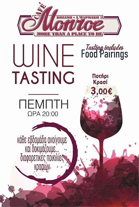 Monroe cafe bar στην Κοζάνη: Wine tasting, την Πέμπτη 8 Οκτωβρίου