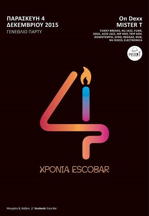 4 χρόνια Esco bar στην Κοζάνη, την Παρασκευή 4 Δεκεμβρίου