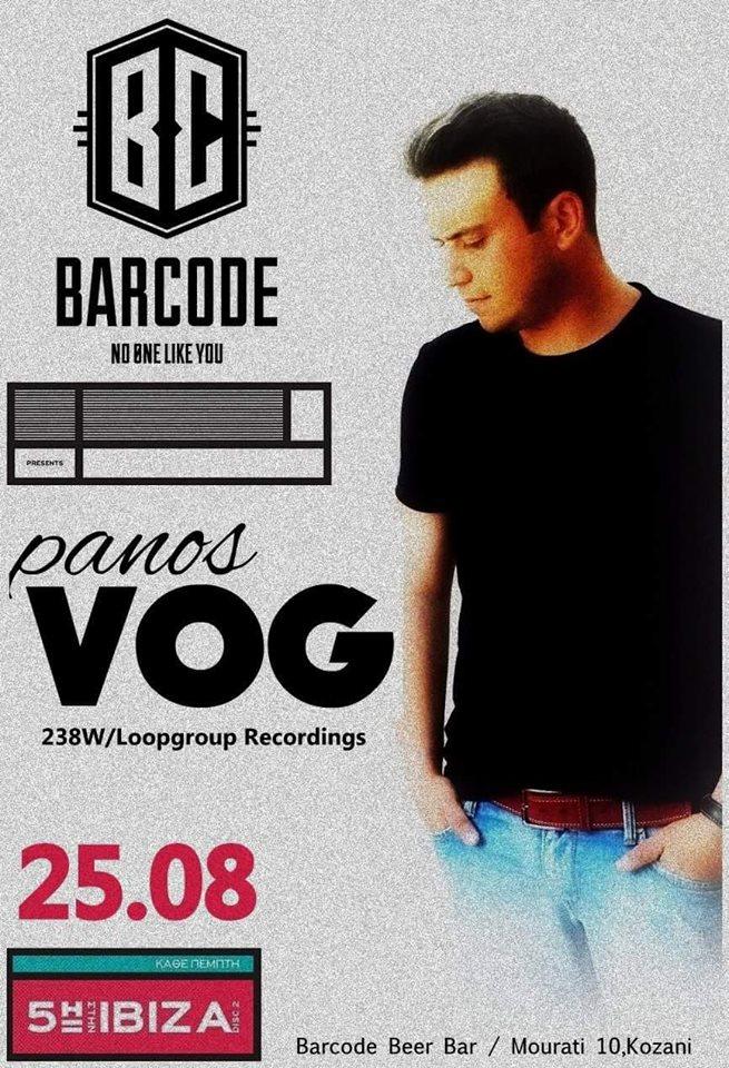 Panos Vog στο Barcode στην Κοζάνη, την Πέμπτη 25 Αυγούστου
