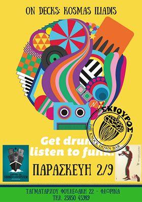Μουσικές επιλογές από το Kosma iliadi, την Παρασκευή 2 Σεπτεμβρίου, στο bar Σκίουρας στην Φλώρινα