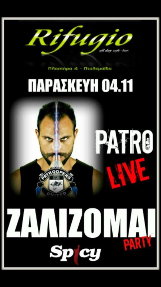 Patro live στο Rifugiobar στην Πτολεμαΐδα, την Παρασκευή 4 Νοεμβρίου