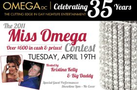Show Ad | Miss Omega | Omega Night Club - Washington, D.C. | 4/19/2011
