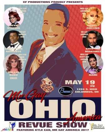 Show Ad | Boscoe's (Columbus, Ohio) | 5/19/2018