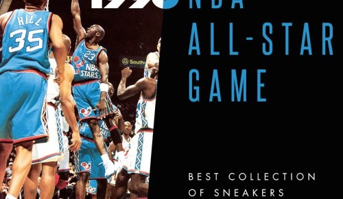2/13/16 O&A NYC With WaleStylez- SPORTS: 1996 NBA ALL-STAR GAME The Best Collection Of Sneakers On Court Ever!