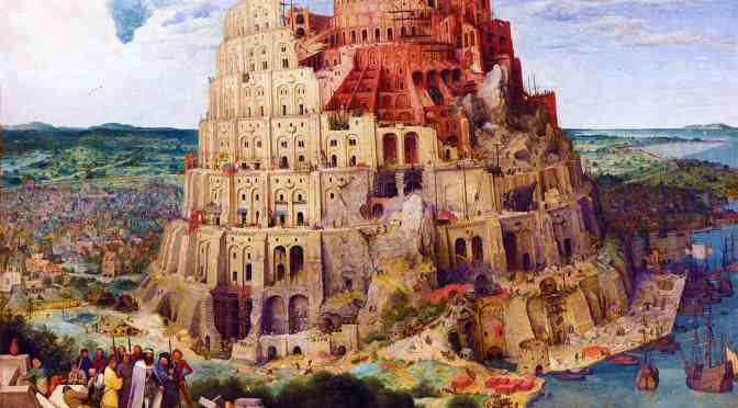 NOW AVAILABLE | The Biblical City I | The Tanakh
