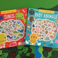 Super Sticker Activity Books For Preschoolers + Giveaway
