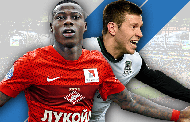 Russian Premier League 2015-16 FI