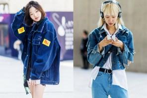 覺得自己穿的很沒特色?快參考首爾時裝週上的單寧穿搭達人吧!