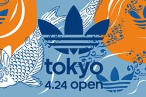 adidas Originals 第六間全球旗艦店東京原宿開幕