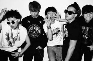速報!BIGBANG 新專輯宣傳預告及時上映!