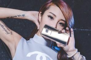 Samsung Galaxy S6 edge X DJ Alyshia / 阿莉殺夢遊仙境