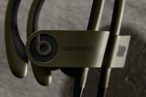 正式發布!Undefeated x Beats by Dre Powerbeats 2 Wireless 聯名限量耳機