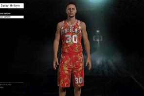NBA 2K16 竟然出現 Supreme x Nike Foamposite One 聯名球衣?