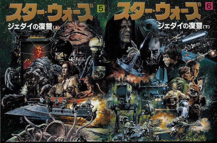 《星际大战》与《哥吉拉》海报手绘师生頼范义逝世