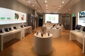 很少在折扣的蘋果,在這裏 Apple 裝置最低「半價」!全球首間 Apple Outlet 在台灣開幕!