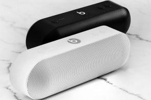 Beats by Dr. Dre 注入 Apple 元素,激發 Pill+ 藍牙喇叭,搭配全新 Beats App 體驗多樣化功能!