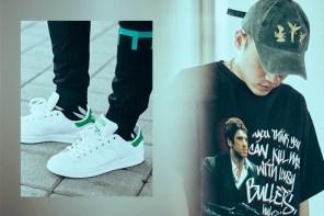 #SneakerSnap - B€W 懶領階級 x adidas Stan smith