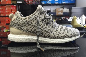 yeezy-350-cleat-ultra-boost-sole-1