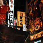 Things to Do in Osaka – Dotonburi