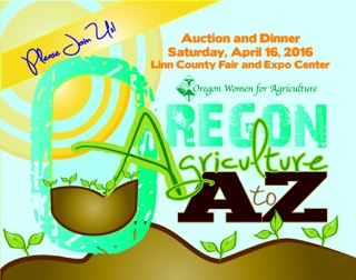 2016 OWA Auction