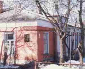 Будинок на Комсомольській