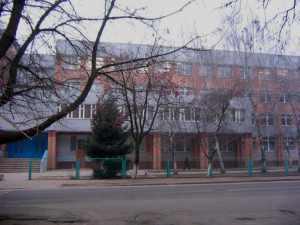 Будинок середньої школи № 5