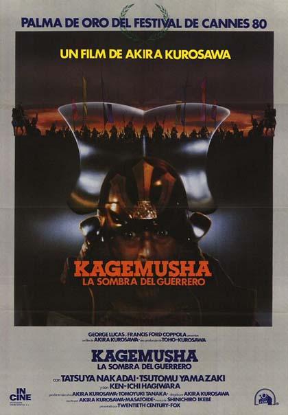 Poster Kagemusha, l'ombra del guerriero