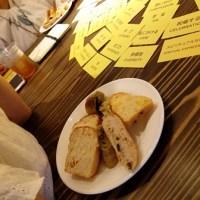 【参加者募集】新月の共感カフェ -はじまり- (第8回共感カフェ)