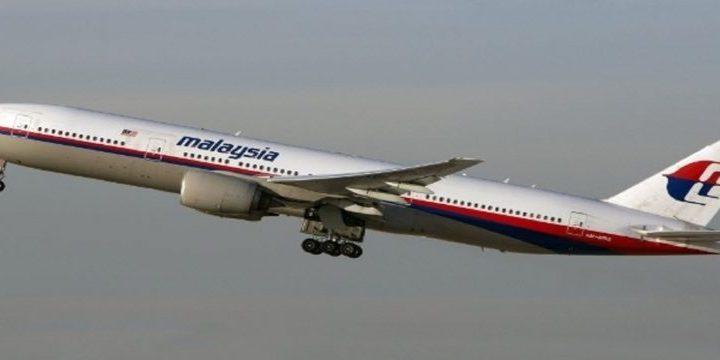 Fracassadas, buscas por avião que caiu há 2 anos no Índico devem ser suspensas