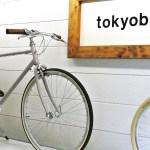 【大雨の2日目レポ】コンズサイクル蛸薬師店7周年記念企画〈トーキョーバイクで巡る、初夏の京都でパンライド〉