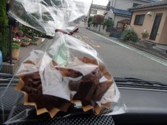 ガイナ 横浜市 金沢区 コロニアル 屋根