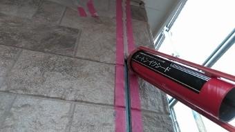 ガイナ 横須賀市 コロニアル 屋根 塗装