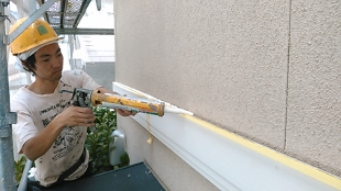 ガイナ 横浜市金沢区 カラーベストコロニアル 屋根 塗装