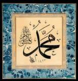 ia_muhammad_big
