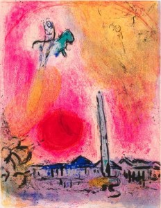 Place de la Concorde , 1961 colour lithograph 99.1 × 76.2 cm by Marc Chagall