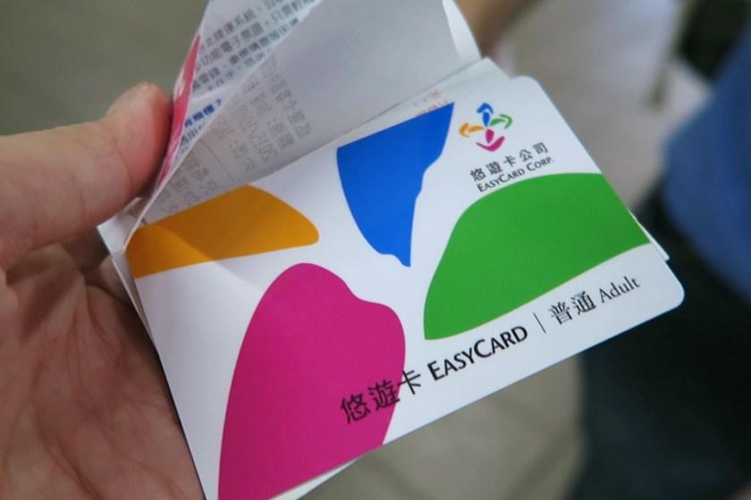 03 Easy Card-1