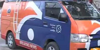 Geo News Van