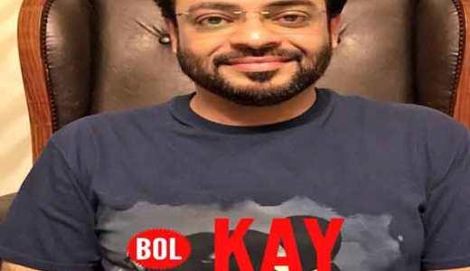 Aamir Liaqat