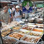 Paknam Food Festival
