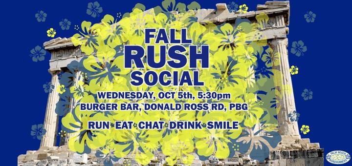 fall-rush-social-4