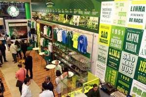 academia_store_interior