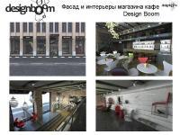 Image {focus_keyword} DesignBoom, nuovo spazio di design a Mosca 35377 200923161326