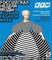 Image {focus_keyword} Tre giovani stilisti italiani alla Russian Fashion Week 35846 2009327113828
