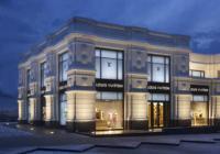Image {focus_keyword} Louis Vuitton arriva a Ekaterinburg 36277 2009527175247