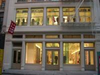 Image {focus_keyword} Il cachemire low cost di Uniqlo arriva sulla Fifth Avenue 38621 2010420115335